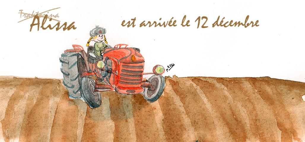 Bien connu Vincent Toniazzi LP57